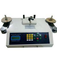 供应代替电子秤称重换算个数的随机性、不稳定性和不准确性 SMT点数机