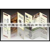 供应东莞东城建材宣传单印刷、名片、广告画册宣传单、南城优惠彩页印刷报价