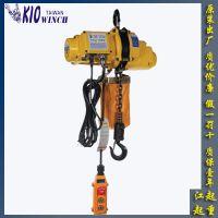 供应台湾GEYA基业 CH-300 500迷你型单相环链电动葫芦 武汉代理