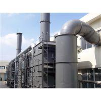 东莞废气处理设备新一代产品催化燃烧净化器