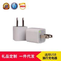 厂家批发手机充电器苹果小方充1A充电器绿点万能旅行快速充电头