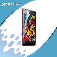 手机保护膜厂家直销批发 三星W2013双片手机保护贴膜 OPULA厂家