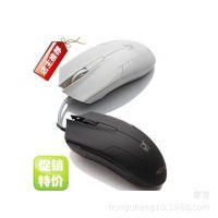 大量供应 追光豹119鼠标 CF游戏鼠标 USB鼠标 笔记本鼠标