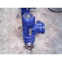 4寸口径管道离心泵ISG80-125I ISW80-200I空调循环泵