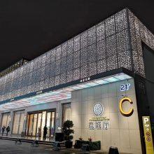 供应外墙装饰墙面铝木纹单板设计图案幕墙天花生产厂家