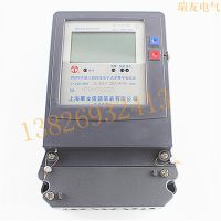 上海华立DTSF-844型三相四线复费率电能表 多费率分时峰谷电度表