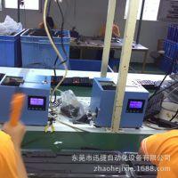 广州键盘锁螺丝机飞效手持自动拧螺丝机多轴自动化设备厂家直销