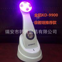 金稻KD-9900电穿孔无针电子美容仪家用导入仪彩光RF射频祛皱拉皮