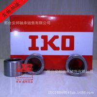 日本IKO TAF-809525 NK80/25A 无内圈进口滚针轴承现货批发
