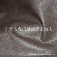 深咖啡色荔枝纹头层牛皮 软荔枝纹牛皮diy手工专用皮料1.8厚度