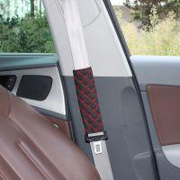 润东 红酒安全带护肩 汽车护肩套 对装 车内饰品套装 R-7235
