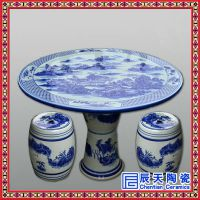供应优质陶瓷桌凳 休闲广场景德镇瓷凳 批发定做陶瓷厂家