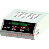 恒温金属浴 型号: DKT200-2