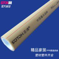 供应精品家装PPR管材管件家装建材冷热水管输送用白色咖喱色塑料水管
