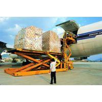 供应南京到香港物流公司(货运专线)