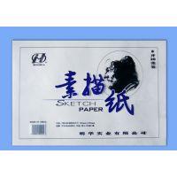 供应美术素描纸 8k150g白色素描纸 8开150克铅画纸 速写纸