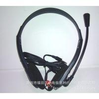 供应奥兰格OV-900头戴式耳机 带麦克风 电脑耳机 电脑周边配件