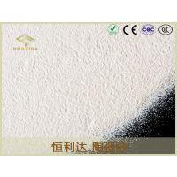 供应陶瓷砂/宁波京陶瓷砂企业