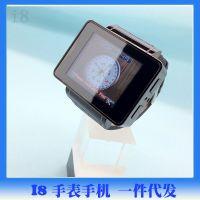供应2014新款iWatch手表手机i8 4频GSM摄像录音 java 3D传感甩歌功能