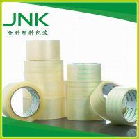 JNK昆山透明胶带封箱胶带宽4.5cm厚2.5cm打包胶带高级胶带