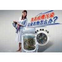 广州洗衣机清洗服务