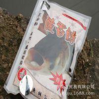 鱼饵  鲢鱼饵料    鳙鱼饵  鱼饲料   特价   粉末状  渔具批发