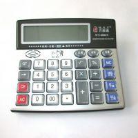 计算器批发 万能通牌12位WNT8086N语音计算器