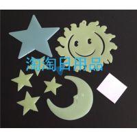 韩国正品 6pcs/包 荧光贴纸 夜光墙贴装饰贴 速卖通热卖 太阳