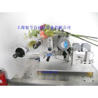 电线对折标签机生产厂家 半自动贴标机械