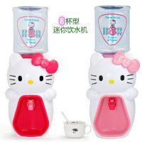 Hello Kitty卡通饮水机 办公室台式生活迷你加热饮水机 厂家直销