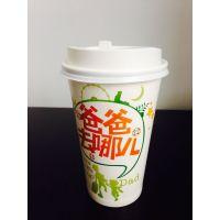 厂家供应优质一次性纸杯 一次性500ml奶茶纸杯