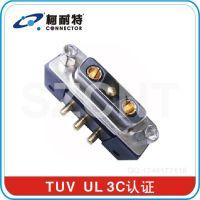 SZCNT D-SUB D型混装-3V3K 通讯专用连接器/基站路由器