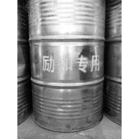 武汉优质120#橡胶溶剂油 武汉励和化工有限公司