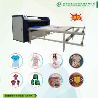 供应运动服升华转印机 升华印花机器 热升华数码印花设备