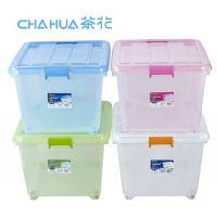 茶花正品35L整理箱 衣物透明塑料收纳箱 大号有盖储物箱2824