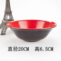 138密胺红黑尖底碗 8寸饭店餐具家用碗 厂家直销 日用百货批发