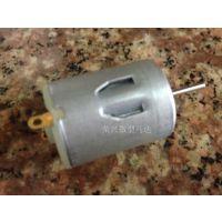 厂家大量供应280微电机 汽车中控锁马达 按摩器微型电机