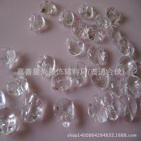 生产供应白色透明水晶扣子 可爱衬衫装饰扣 亚克力钮扣 服装辅料
