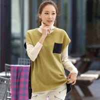 2014秋冬新款韩版中长款两件套针织打底衫长袖套头薄毛衣外套女