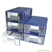 供应1301透明塑料元件盒