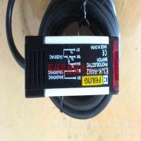 全新feiling 光电开关E3JK-R4M2