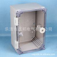 供应防水箱 塑料防水箱 开门式防水箱 防水分线箱 开盖式防水箱