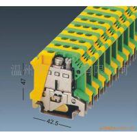 厂家批发生产供应 TB1505接线端子 TB1505接线端子