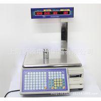 供应标签打印电子秤 30kg标签打印秤 TM-30A标签计价电子秤