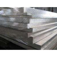 供应厂家直销防锈5005铝板 高耐磨铝板 抗蚀性航空铝板