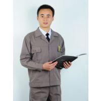 现货厂服批发 ,重庆服装厂供应大量工装