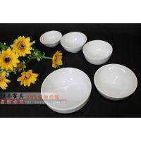 A5仿瓷白色加厚饭碗 酒店饭店餐具用品 调料小碗 试料碗 面碗