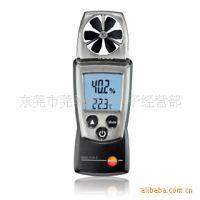 供应德图testo 410-1  testo 410-1 2迷你型叶轮风速仪 风速表
