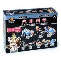 香港 艾诺科学实验套装 汽车科学儿童科普益智DIY玩具E2004N-CN