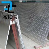 供应6082-T651精密铝板 航空专用6082铝板 厂家直销